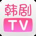 韩剧TV【手机应用】