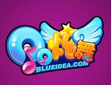 QQ 炫舞官方电脑版