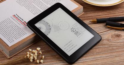 电子书专题:格式转换、阅读器