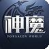 新神魔大陆 v1.0.0.1官方版