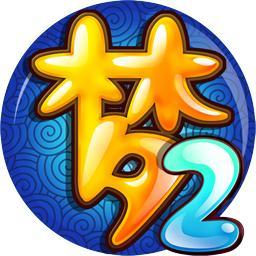 梦幻西游电脑版 3.0.375补丁 v3.0.375官方版