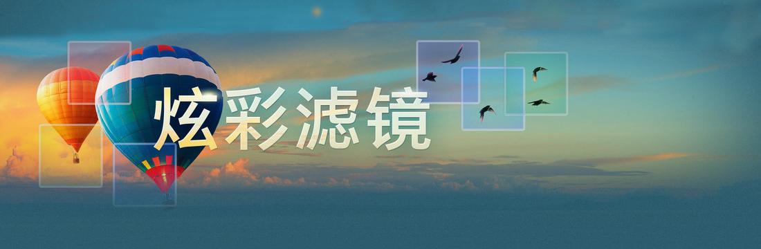 苹果图片编辑软件