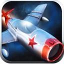 搏击长空:冷战Mac版
