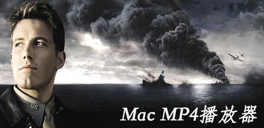 Mac MP4播放器