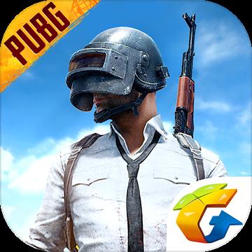 PUBG Mobile安卓版