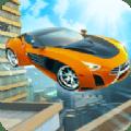 城市屋顶特技赛车
