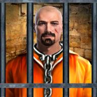越狱逃出生天