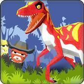 闲置侏罗纪动物园