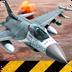 飓风空袭-3D空战模拟