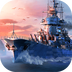 战舰世界闪击战-知名战舰竞技