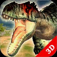 恐龙模拟器:恐龙生存战3D