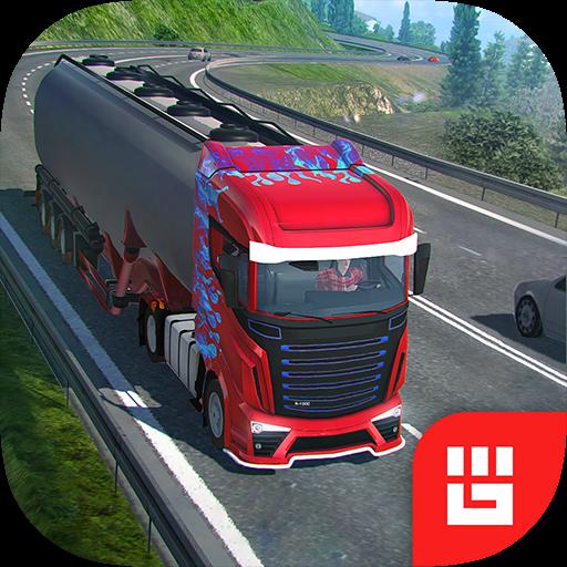 欧洲卡车模拟器高级版汉化修改版