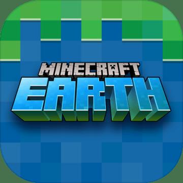 我的世界:地球(AR手游)