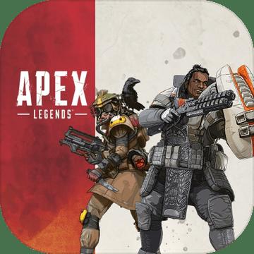 Apex 英雄手游