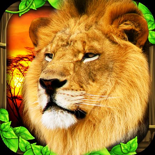 究极狮子模拟