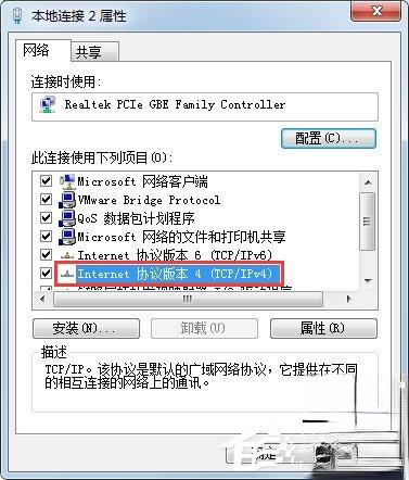 电脑版网易云音乐加载失败
