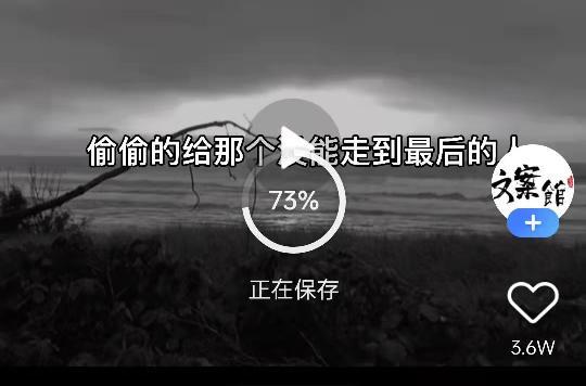 QQ小世界视频怎么下载