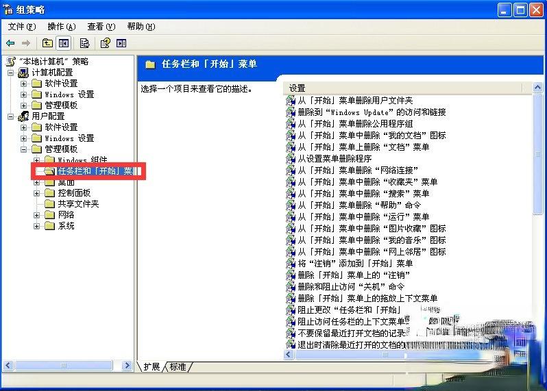 WindowsXP电脑无法关机怎么办?(5)