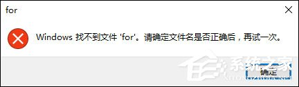 rundll32初始化失败怎么修复?Win10修复rundll32.exe初始化失败的方法(3)