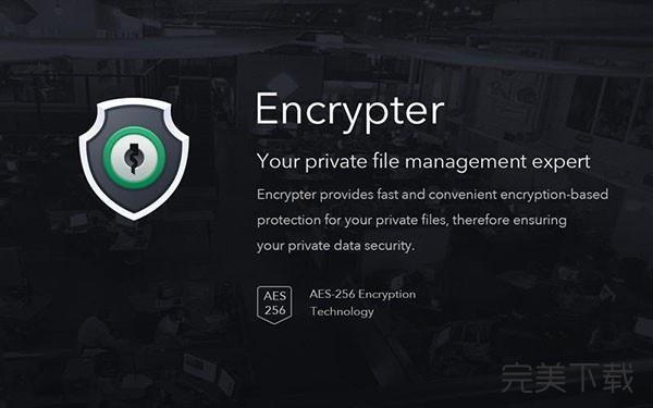 Encrypter Lite for Mac
