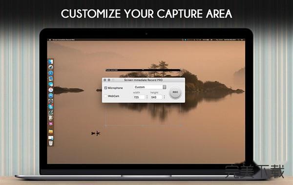 屏幕记录即时视频Mac版