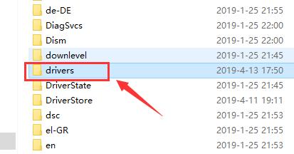 迅雷下载任务包含违规内容_修改hosts解决迅雷无法下载步骤(4)