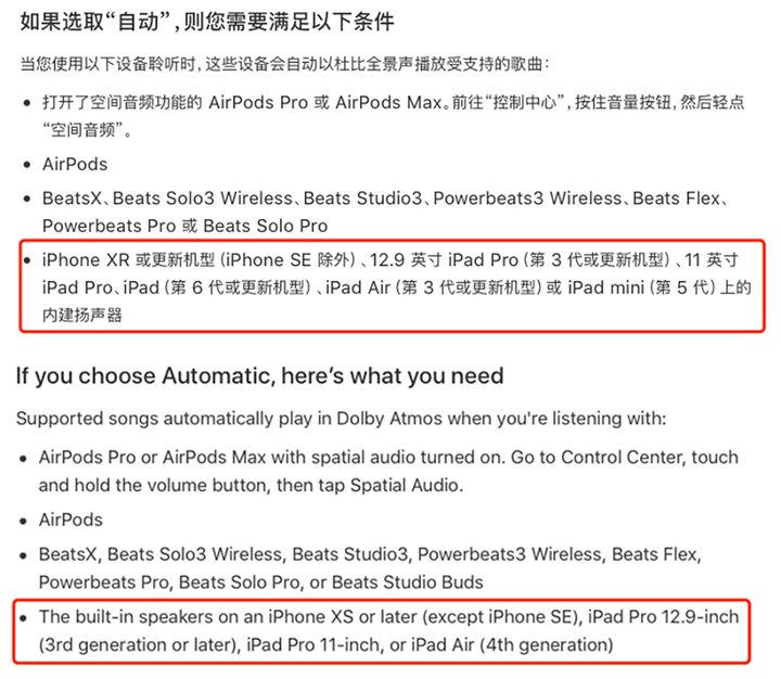 ▲ 上为苹果中国官网,下为苹果美国官网