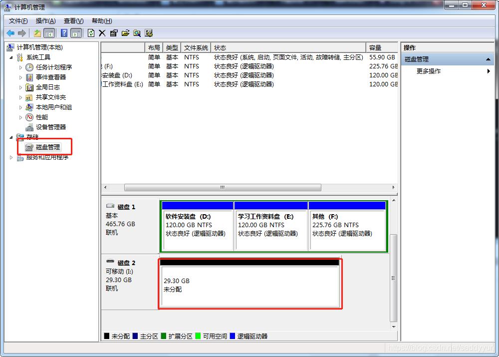 u盘启动盘如何恢复隐藏分区(2)