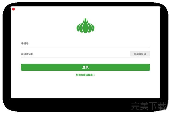计蒜客少儿编程for Mac