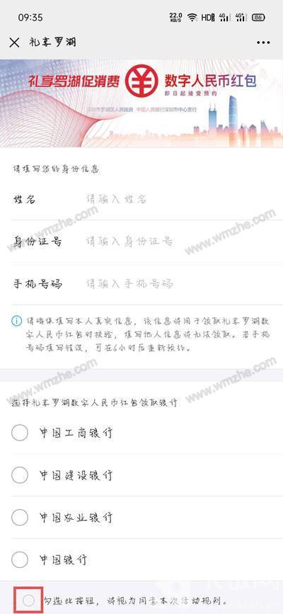 深圳数字人民币怎么领取