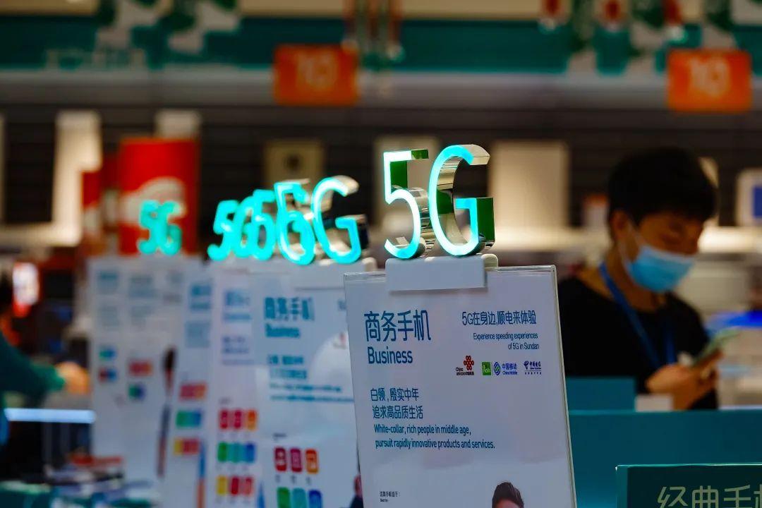 手机芯片漏洞影响范围包括5G手机