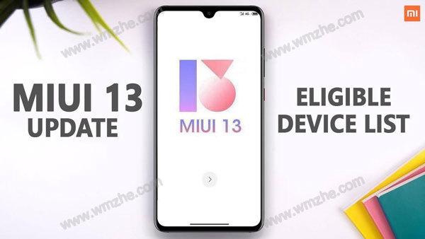 哪些小米手机可以升级MIUI13