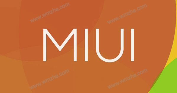 MIUI13的发布日期是什么时候