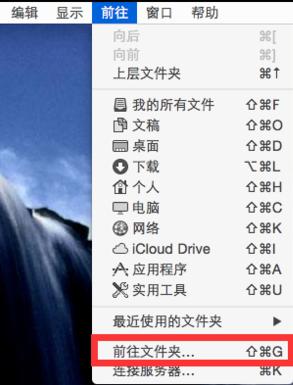 mac用户在steam平台上遇见steam错误代码118怎么办(1)