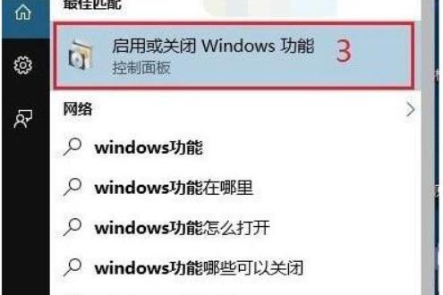 win10开启使命召唤11一按键就退回到桌面怎么解决