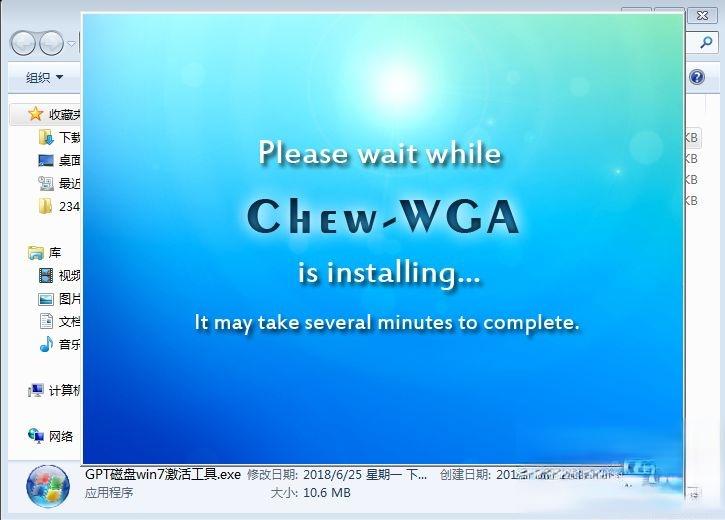 windows7不是正版怎么解决|windows7不是正版怎么激活(11)