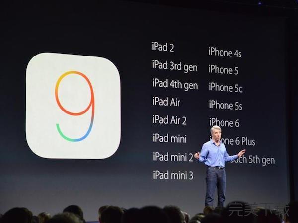 iOS9正式版固件下载