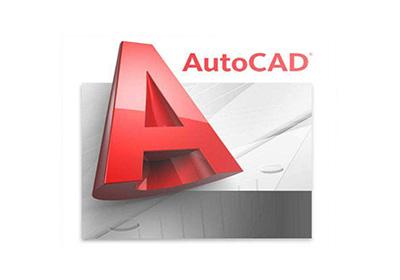 AutoCAD2008 V 1.0 官方版