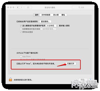 Adobe Acrobat Reader Mac版