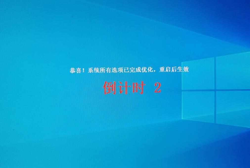 win10最新版本下载 win10最新版本下载及安装(14)