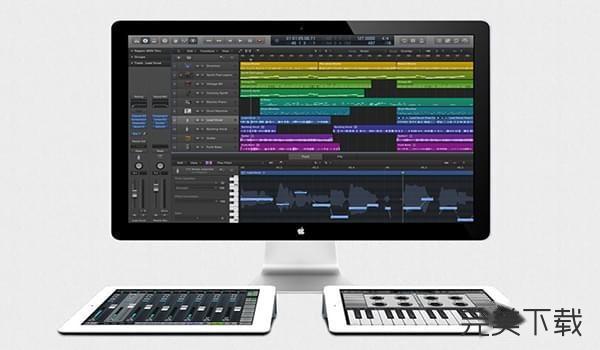 Air Display for Mac