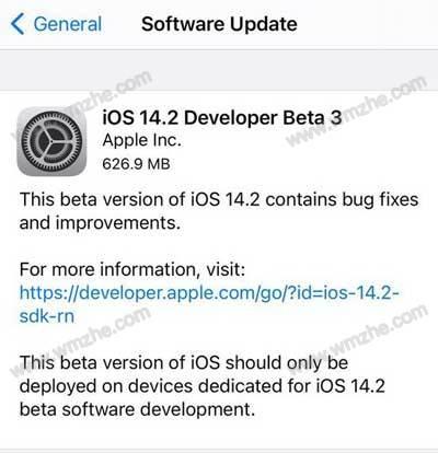 iOS14.2beta3值得更新吗