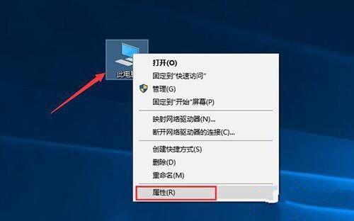 小编告诉你win1064位旗舰版系统一键激活密钥及激活方法(3)