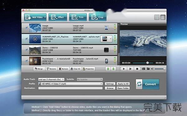 4Video Video Converter Mac版