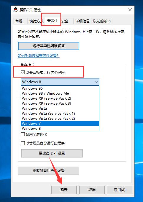 win101903安装不了应用软件程序怎么办(6)