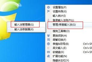 搜狗拼音输入法打不出中文_搜狗拼音输入法打不出中文的解决方法(4)