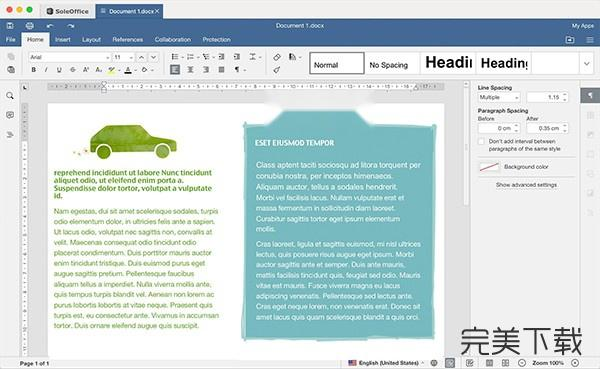 SoleOffice Mac版