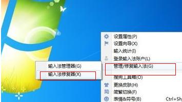 搜狗拼音输入法打不出中文_搜狗拼音输入法打不出中文的解决方法(2)