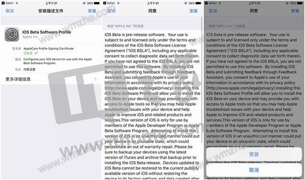 iOS14.2beta2怎么更新