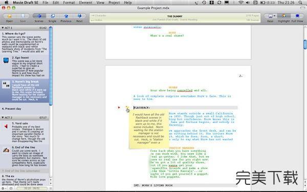 Movie Draft SE for Mac